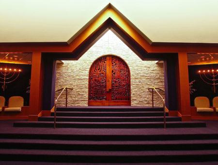 Shaarey Zedek Congregation